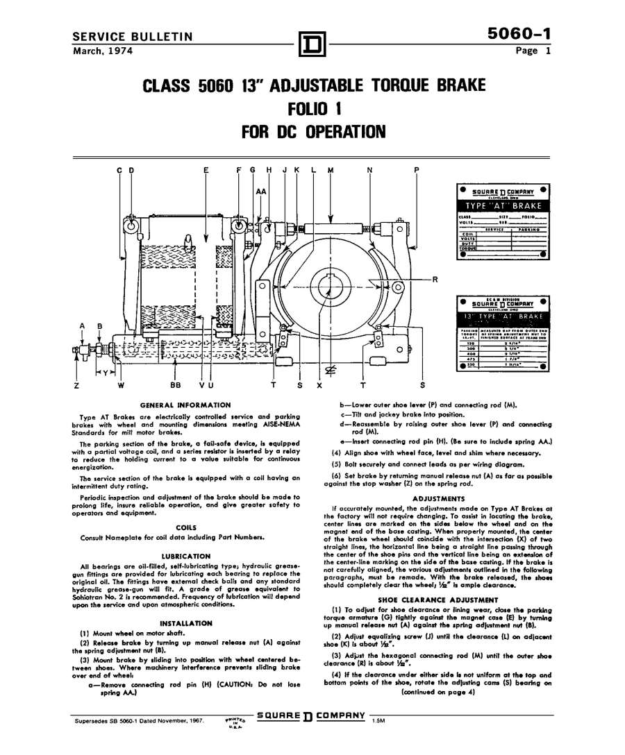 HubbellDirect.com: Products: Magnetic Drum Brakes:Publications